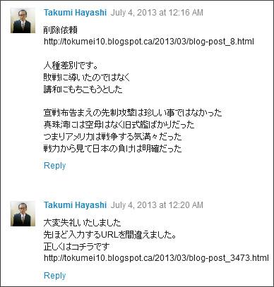 http://tokumei1.blogspot.com/p/blog-page_22.html