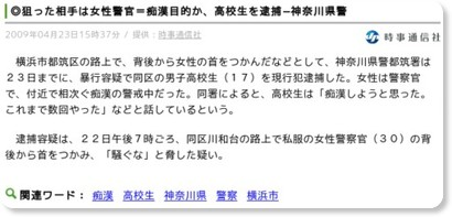 http://news.livedoor.com/article/detail/4124036/