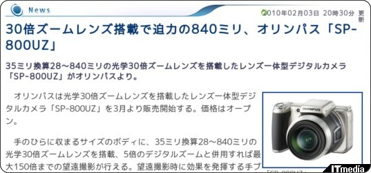 http://plusd.itmedia.co.jp/lifestyle/articles/1002/03/news097.html