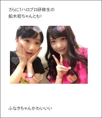 http://ameblo.jp/countrygirls/entry-12054899867.html
