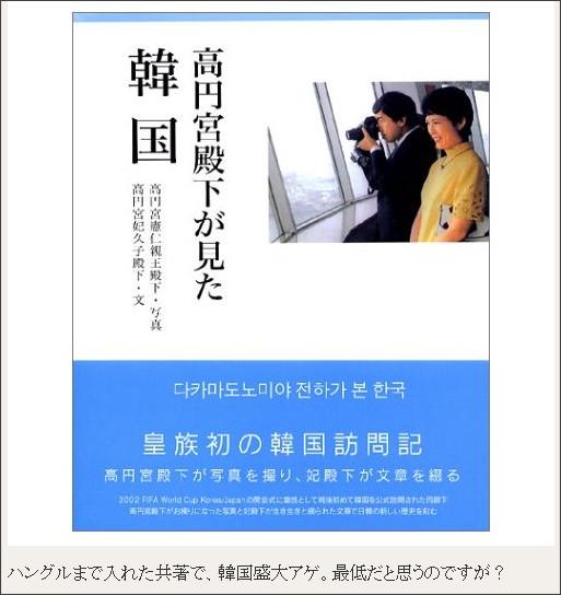 http://webcache.googleusercontent.com/search?q=cache:IXQME-uv7CIJ:blog.goo.ne.jp/inoribito_001/e/73124ee64bc22d44e2f76e2028cbcb7b+&cd=6&hl=ja&ct=clnk&gl=jp