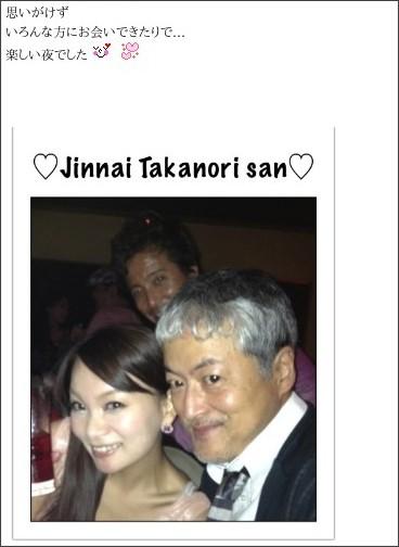 http://ameblo.jp/kei-yasuda/entry-11333504620.html