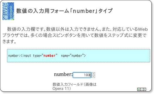 //www.atmarkit.co.jp/fwcr/design/benkyo/html5appli07/02.html#06