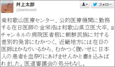 https://twitter.com/kaminoishi/status/386059735427862528