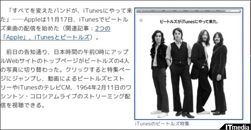 http://plusd.itmedia.co.jp/pcuser/articles/1011/17/news019.html
