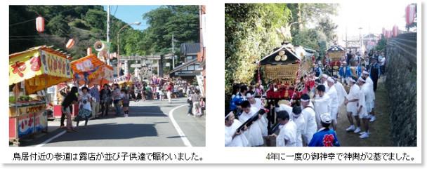http://www.miyakikankou.jp/main/64.html