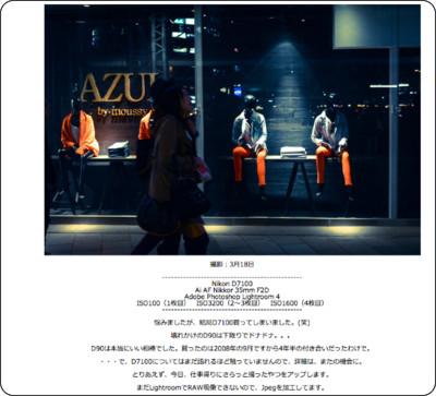 http://hirachan.cocolog-nifty.com/hirachan/2013/03/d7100-6467.html