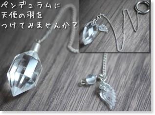 http://aromaventvert.shop-pro.jp/?pid=26932285