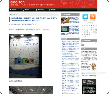 http://www.ciaoton.net/2013/02/1-cp.html