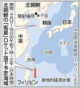 http://www.tokyo-np.co.jp/article/world/news/CK2012032002000045.html