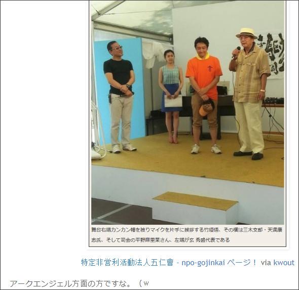 http://tokumei10.blogspot.com/2013/12/blog-post_4055.html