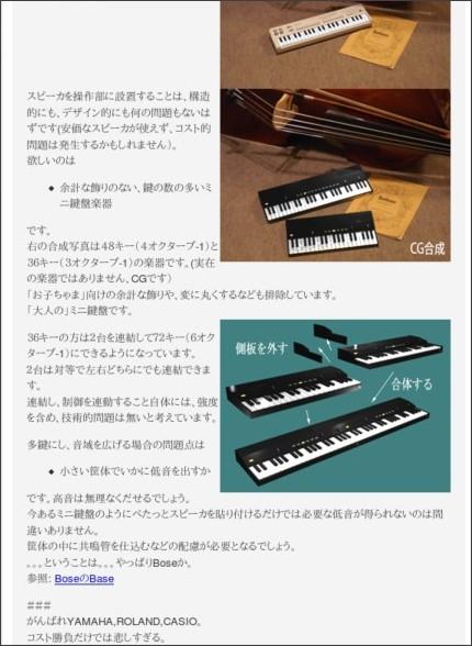http://k-hiura.cocolog-nifty.com/blog/2007/11/post_3e91.html