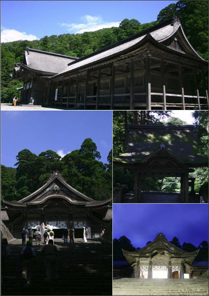 http://www.daisen.jp/p/2/area/yamagawa/66/