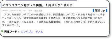 http://news.livedoor.com/article/detail/4001275/