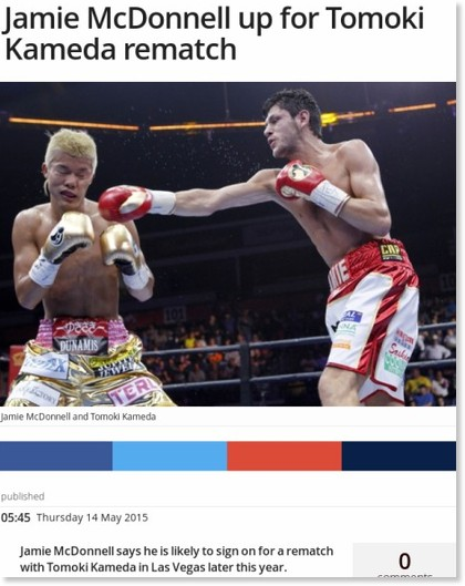 http://www.thestar.co.uk/sport/boxing/jamie-mcdonnell-up-for-tomoki-kameda-rematch-1-7258619