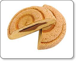 ife bor rou sha 【食べ物】甘くて美味しい!ファミリーマートの映画「真夏の方程式」キャンペーン対象商品「コーヒーメロンパン」を食べてみました!