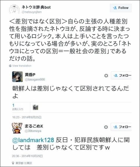 https://twitter.com/netouyojiten/status/659681569695596544