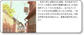 http://b.hatena.ne.jp/articles/200912/668