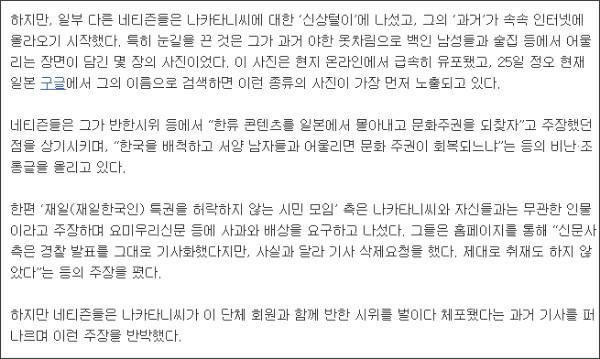 http://news.chosun.com/site/data/html_dir/2012/01/25/2012012500809.html