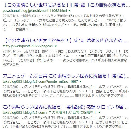 https://www.google.co.jp/search?q=%E3%82%88%E3%81%86%E3%81%93%E3%81%9D%E5%9C%B0%E7%8D%84%E3%81%AE%E5%85%A5%E5%8F%A3%E3%81%B8&biw=1118&bih=749&source=lnms&sa=X&ved=0ahUKEwi78MGprtnLAhUiroMKHffoArAQ_AUIBigA&dpr=1#q=%E3%82%88%E3%81%86%E3%81%93%E3%81%9D%E5%9C%B0%E7%8D%84%E3%81%AE%E5%85%A5%E5%8F%A3%E3%81%B8%EF%BC%81%E3%82%AE%E3%83%AB%E3%83%89%E5%8A%A0%E5%85%A5%E3%81%AE%E5%8F%97%E4%BB%98%E3%81%AA%E3%82%89%E3%82%A2%E3%82%BD%E3%82%B3%E3%81%A0%E3%80%82