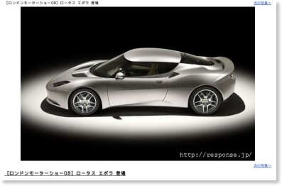 http://autos.goo.ne.jp/news/newcar/image_262264.html
