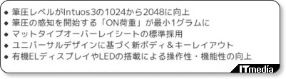 http://plusd.itmedia.co.jp/pcuser/articles/0903/26/news010.html