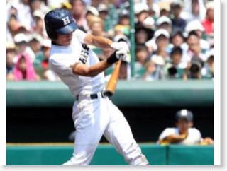 http://www.nikkansports.com/baseball/highschool/news/p-bb-tp3-20110814-820025.html