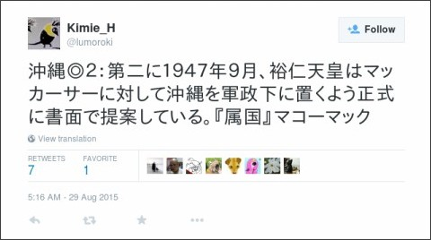 https://twitter.com/lumoroki/status/637599781670354944