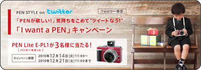 http://fotopus.com/style/campaign/c101214a/