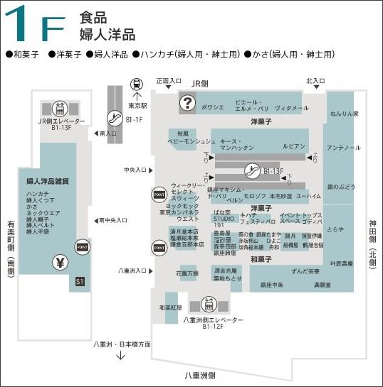 http://www.daimaru.co.jp/tokyo/nd070824/floor_1f.html