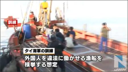 http://headlines.yahoo.co.jp/videonews/jnn?a=20151023-00000013-jnn-int