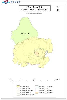 http://www1.kaiho.mlit.go.jp/GIJUTSUKOKUSAI/kaiikiDB/2013nishinoshima/nishinoshima_coastlines140203.jpg