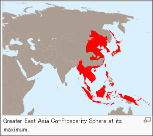 https://en.wikipedia.org/wiki/Greater_East_Asia_Co-Prosperity_Sphere