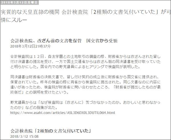http://tokumei10.blogspot.com/2018/03/2.html