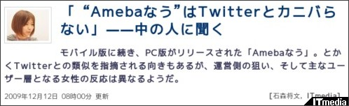 http://plusd.itmedia.co.jp/enterprise/articles/0912/12/news003.html