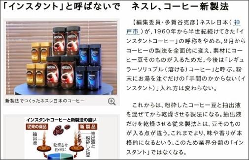 http://www.asahi.com/business/update/0829/OSK201308280170.html