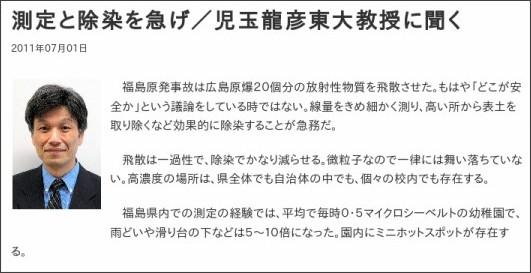 http://mytown.asahi.com/ibaraki/news.php?k_id=08000001107010005