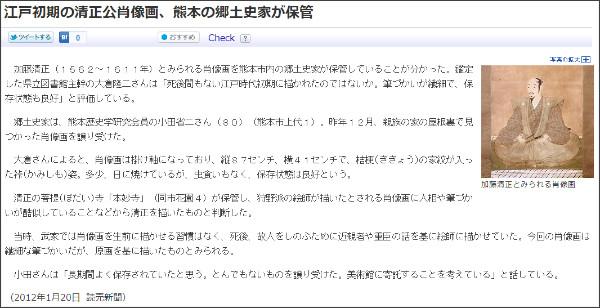 http://kyushu.yomiuri.co.jp/magazine/history/20120121-OYS8T00231.htm