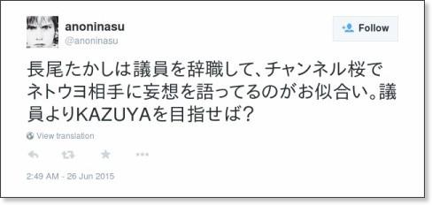 https://twitter.com/anoninasu/status/614369924597702657