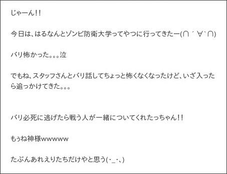 http://ameblo.jp/morningmusume-9ki/entry-12062539203.html