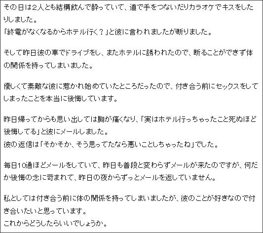 http://detail.chiebukuro.yahoo.co.jp/qa/question_detail/q1335631263