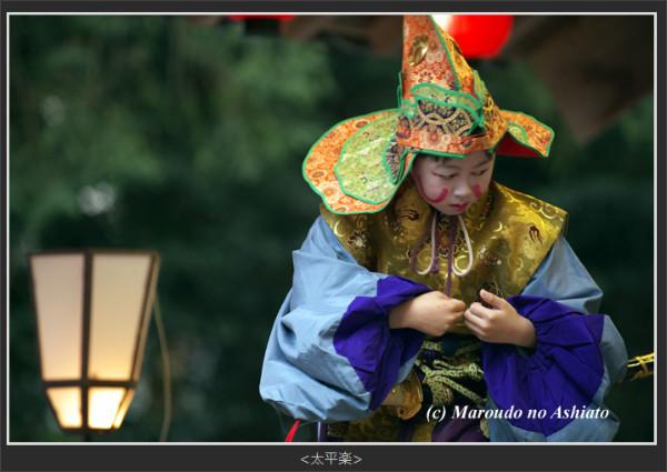 http://www.ne.jp/asahi/maroudo/somin/album/jyuunidanbugaku(umai)2010/2010body.html