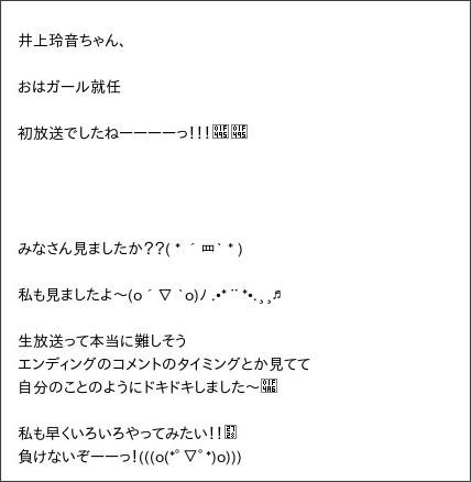http://ameblo.jp/kobushi-factory/entry-12011752710.html