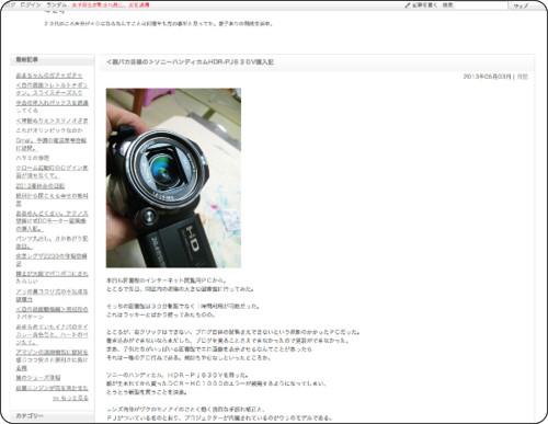 http://blog.goo.ne.jp/go5mokumen42/e/ce6a3d0122786016d1f8875152936e9a