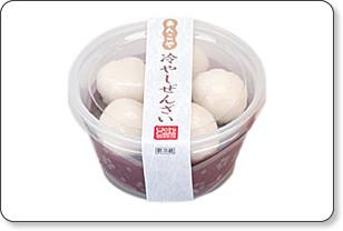 jbq bor rou sha 【食べ物】冷たいお餅はいかが?ローソンから「あんこや冷やしぜんざい」が発売です【新商品情報】