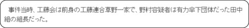 http://www.yomiuri.co.jp/national/20140911-OYT1T50060.html
