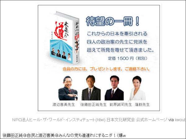 http://tokumei10.blogspot.com/2011/03/2-2-4yt-5f.html#more