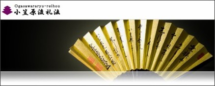 http://www.ogasawararyu-reihou.com/outline/books.html