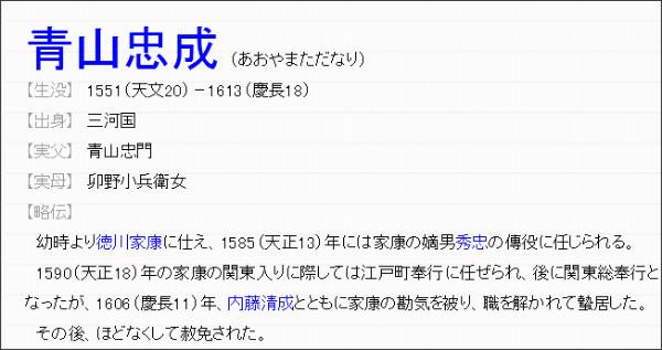 http://www.geocities.jp/kimkaz_labo/aoyama.html