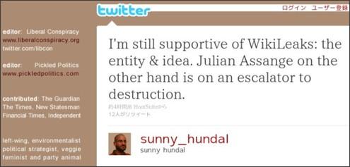 http://twitter.com/#!/sunny_hundal/status/42622194081218560